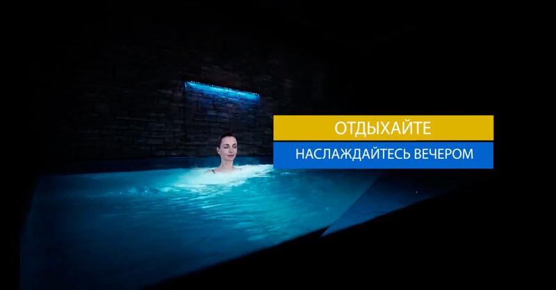 Видео: Qubino - Создайте свой собственный бассейн с Z-Wave