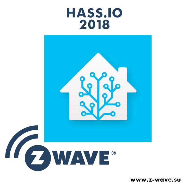 Home Assistant и Hass.io 2018