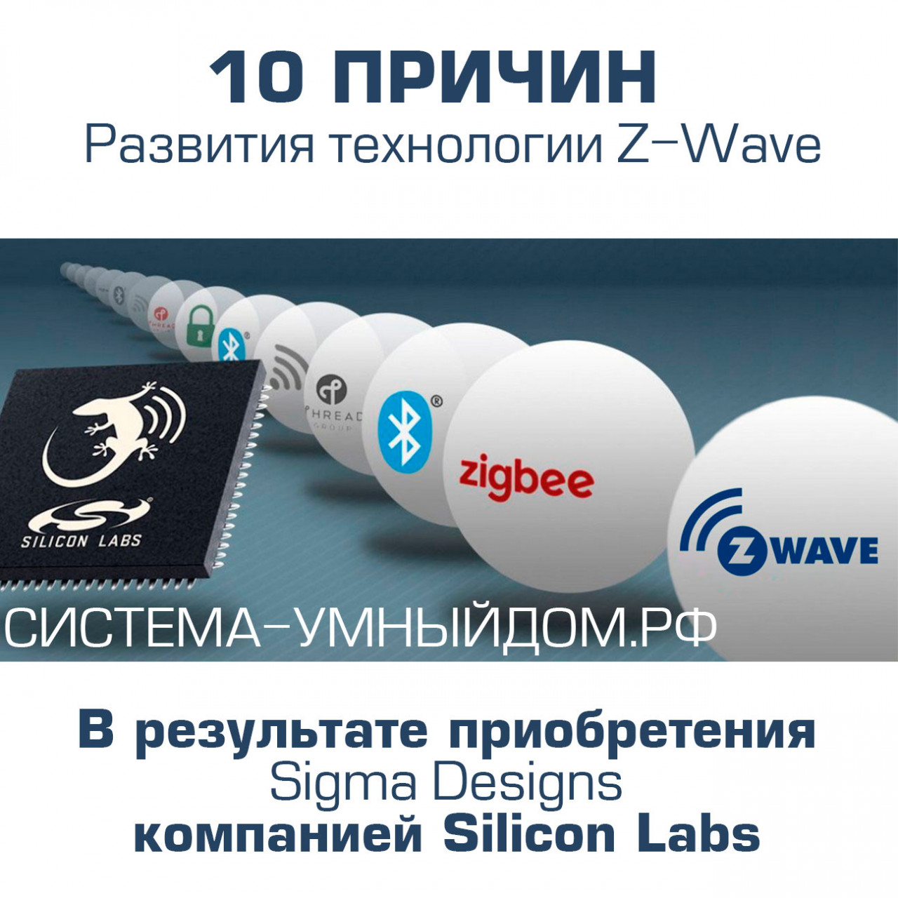 SiliconLab_20180824-090654_1