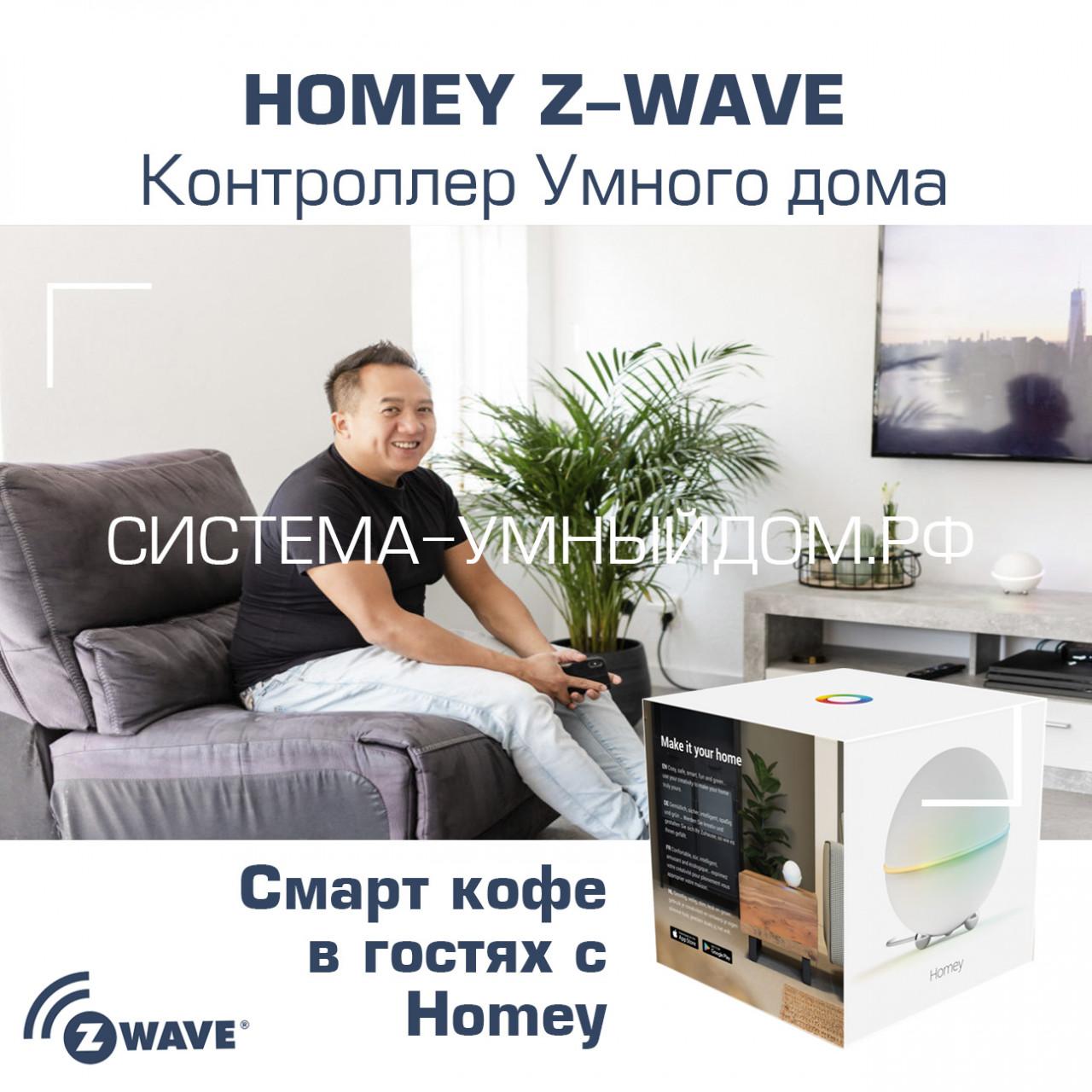 20191016_HomeyStories_Frank